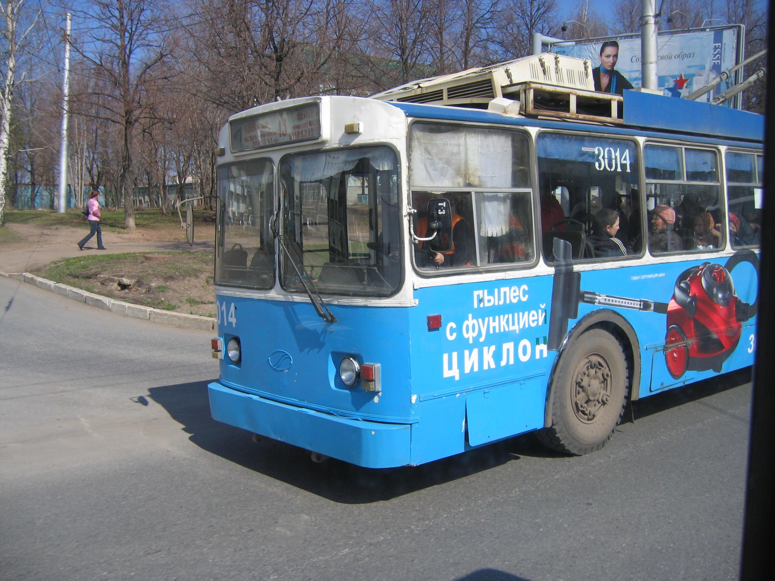 Рассказ о сексе в троллейбусе 13 фотография