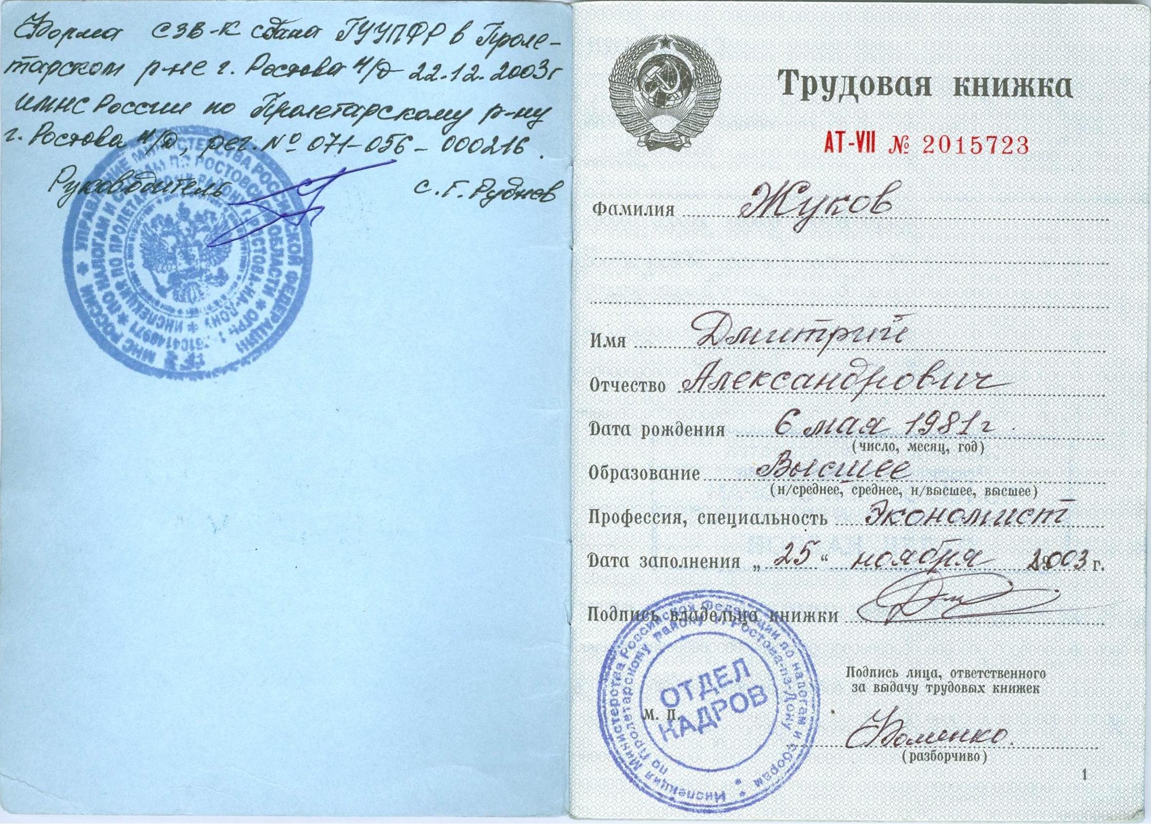 russkaya-shlyuha-skritaya-kamera