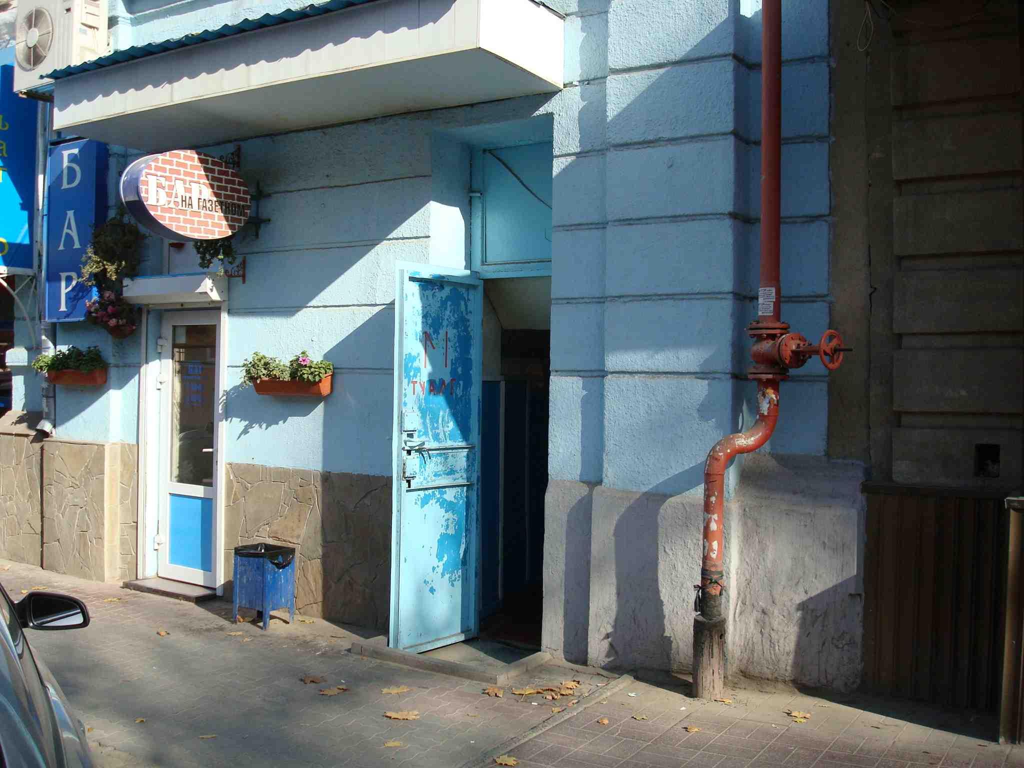 http://dic.academic.ru/pictures/wiki/files/84/Tualet_Gazetn.jpg