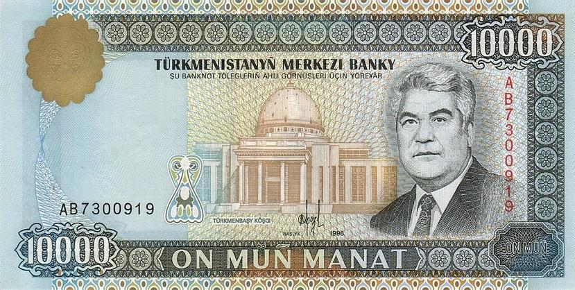 50 1993 года turkmenistan