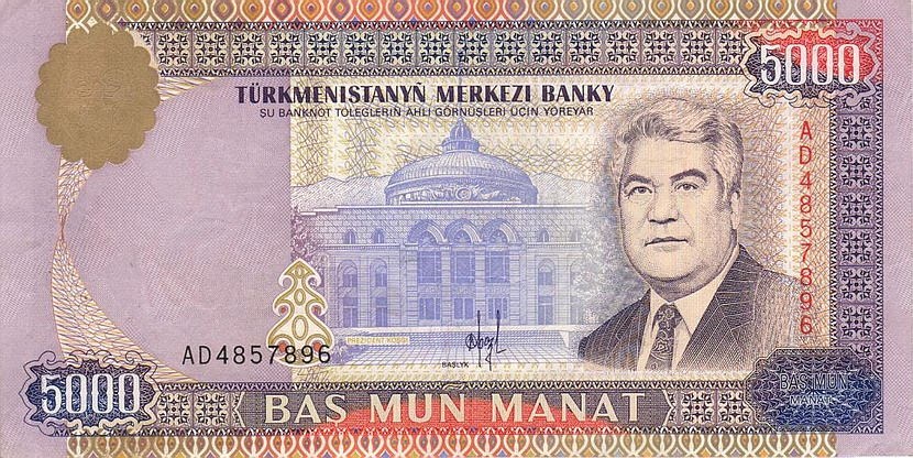 5000 манат 50 центов 1982 вашингтон