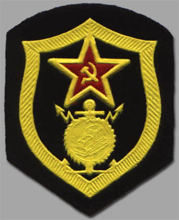 http://dic.academic.ru/pictures/wiki/files/85/USSR_Building_troops_emblem.jpg