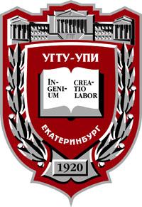 USTU logo.jpg