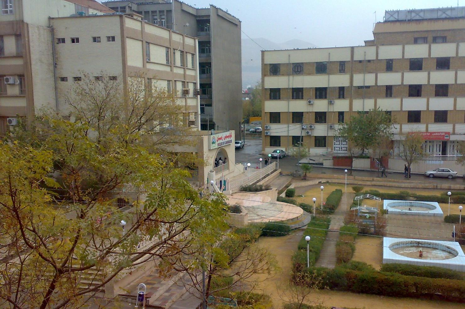 Список университетов ирака