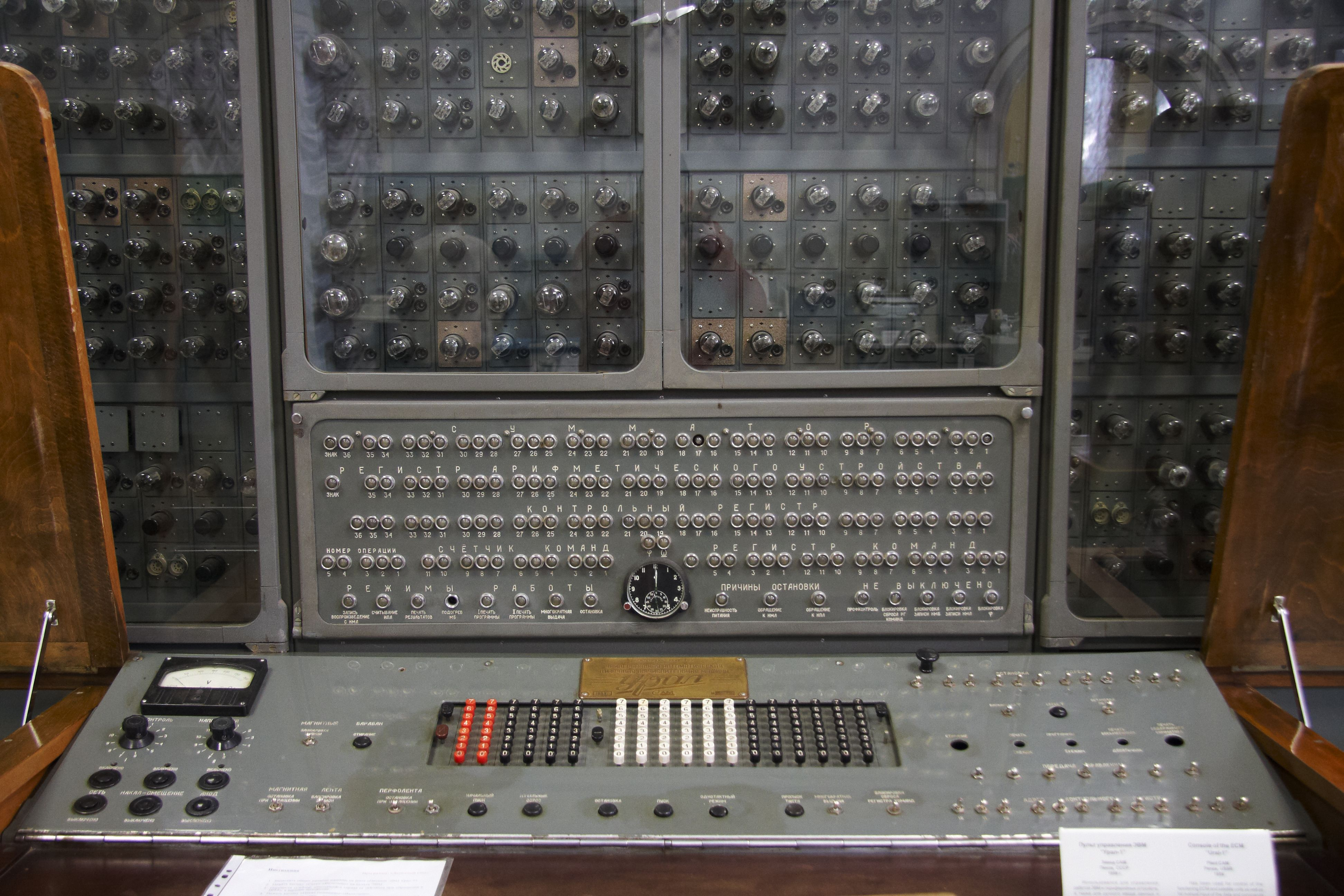 Счетная машина урал 1 схема фото 667