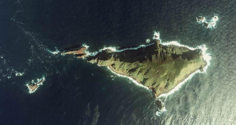Идзу (острова)