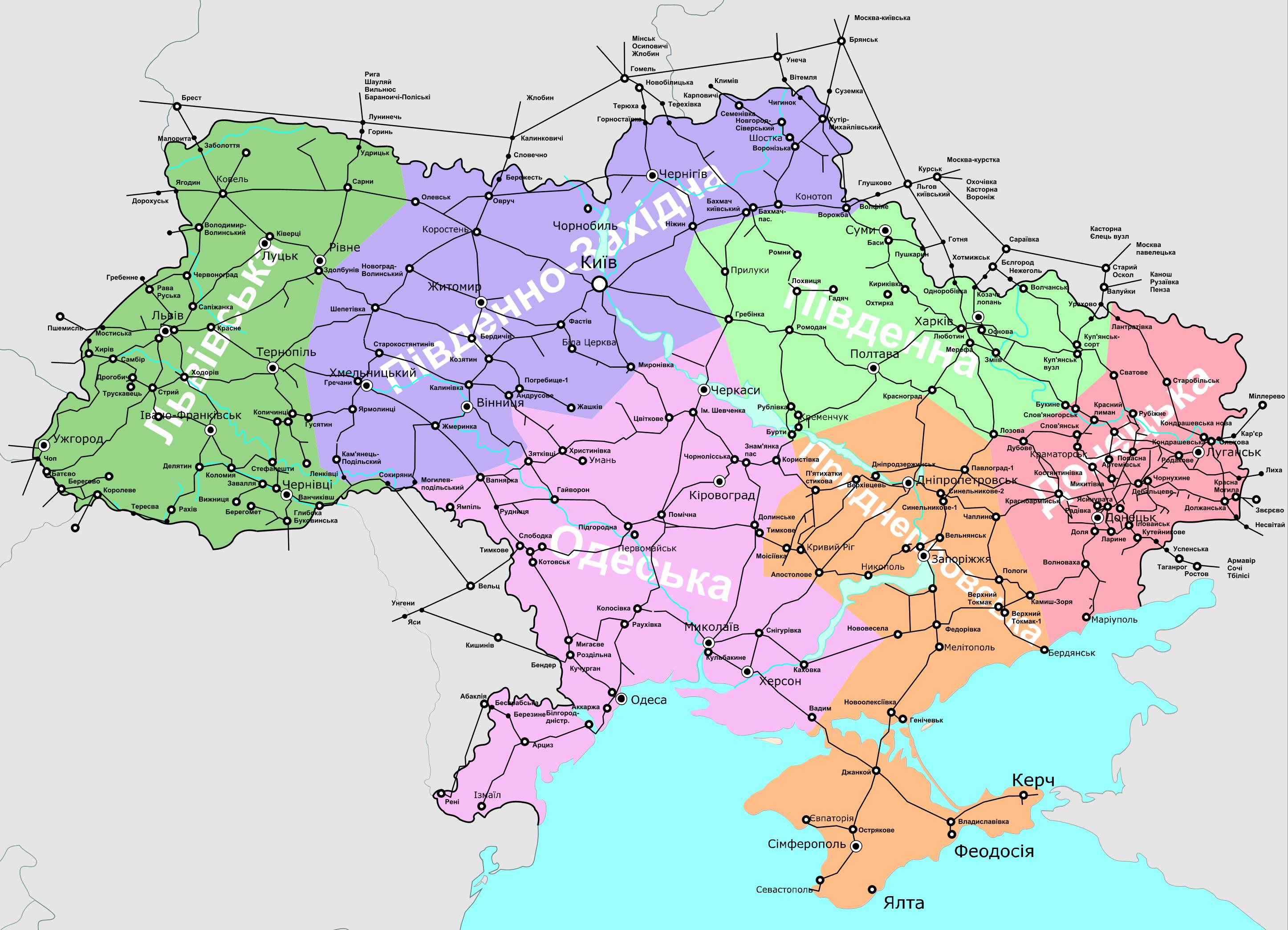 Юго-Западная железная дорога - это... Что такое Юго ...: http://dic.academic.ru/dic.nsf/ruwiki/203231