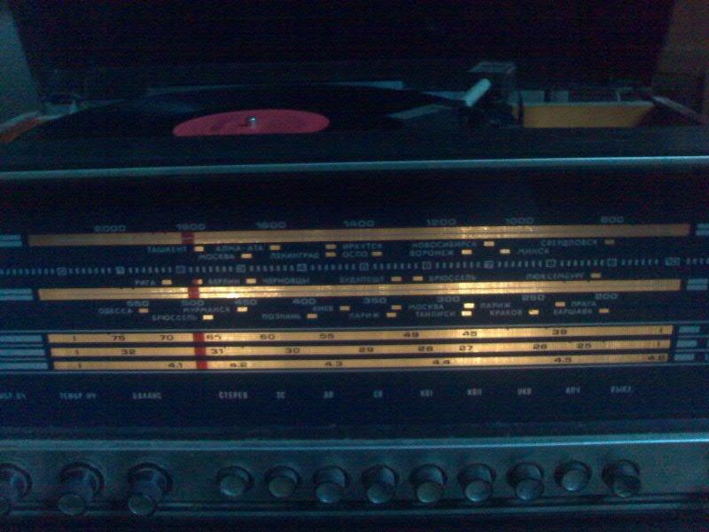 Радиола «Вега-312» — крупный