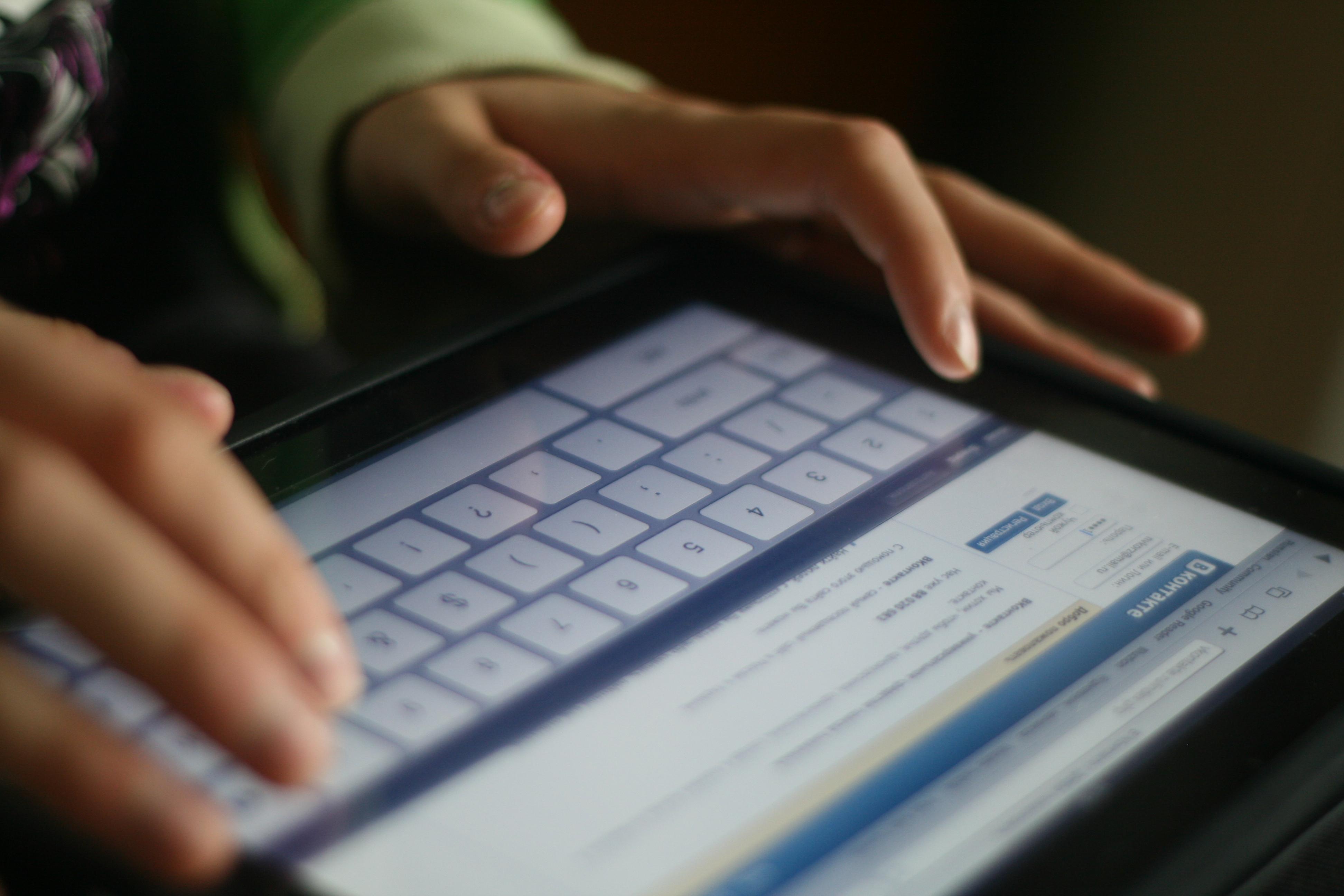 Самая популярная российская соцсеть запускает интернет-магазин