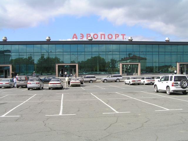 Vladivostok airport.png