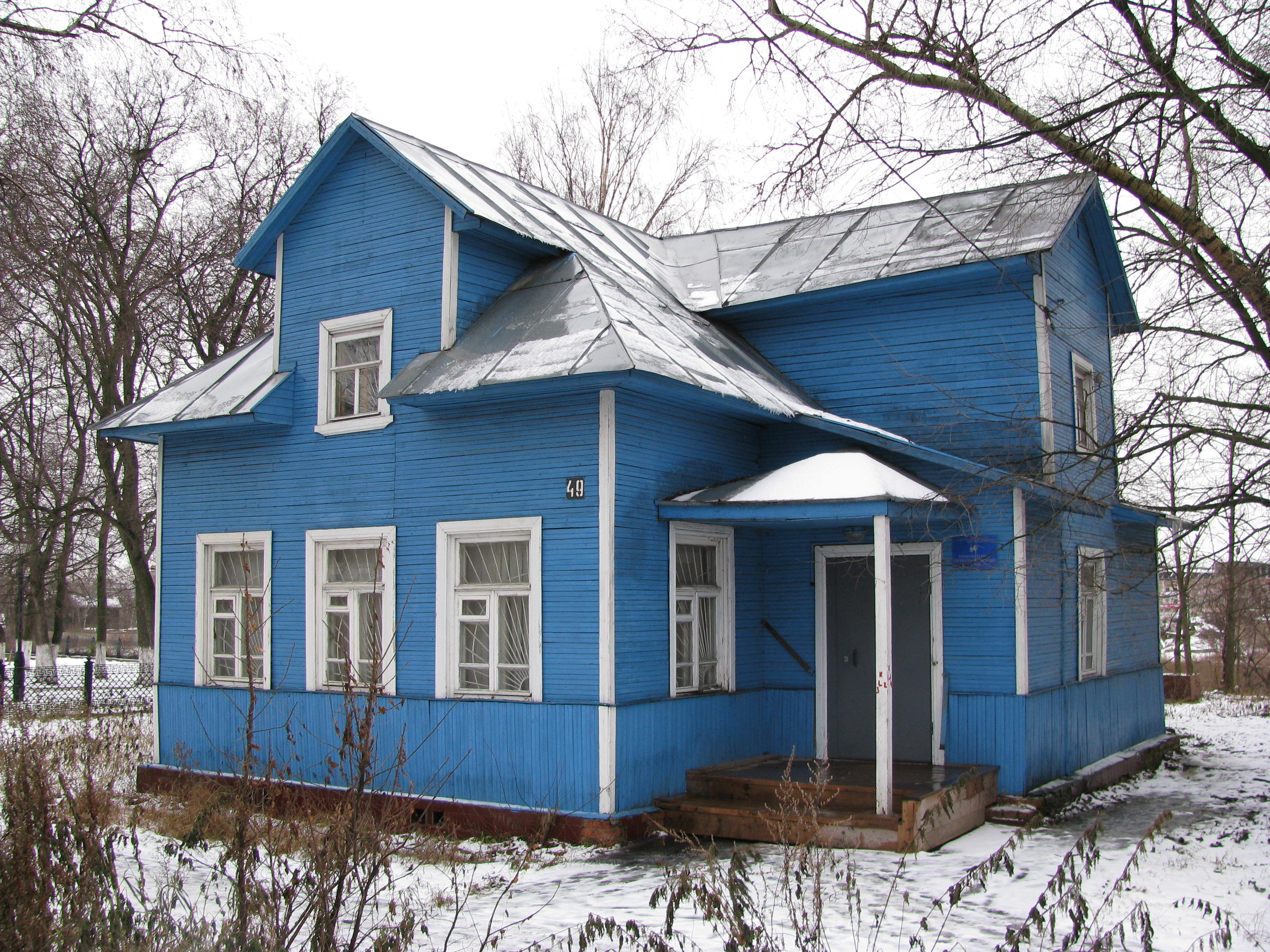 Детская поликлиника в усолье-сибирском