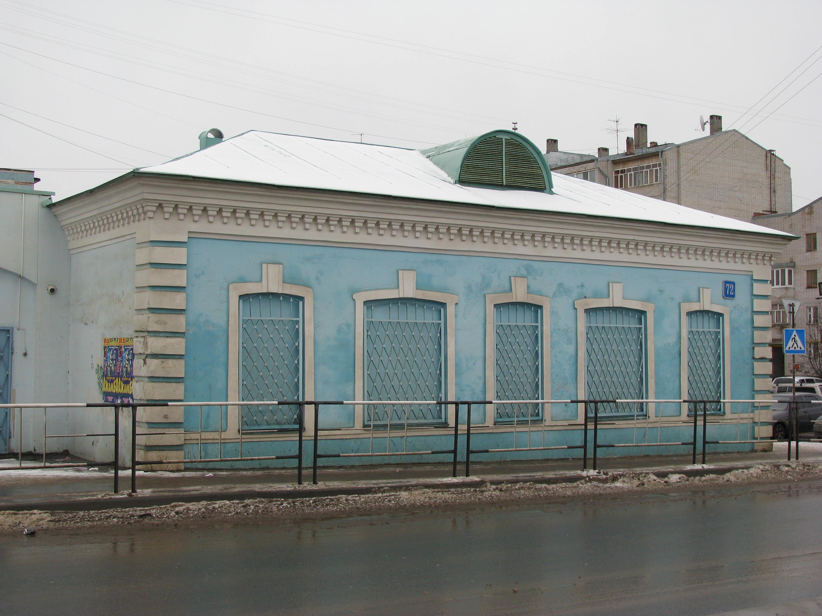 Клиника тонус автозаводский район