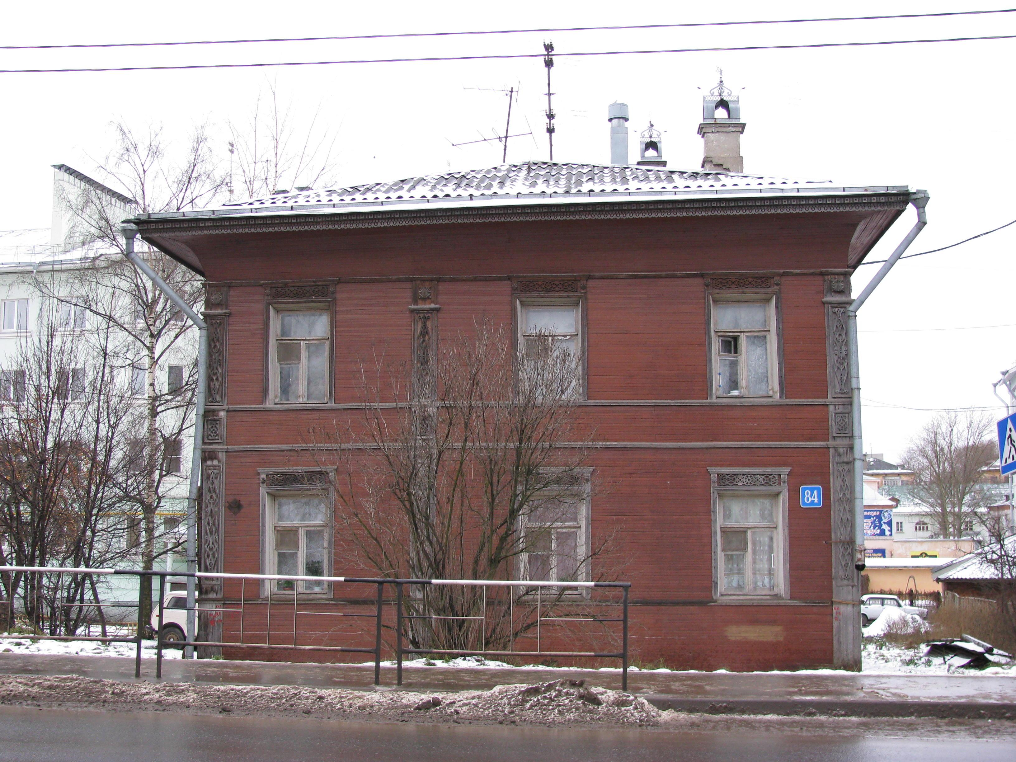 Быковская центральная районная больница волгоградская область