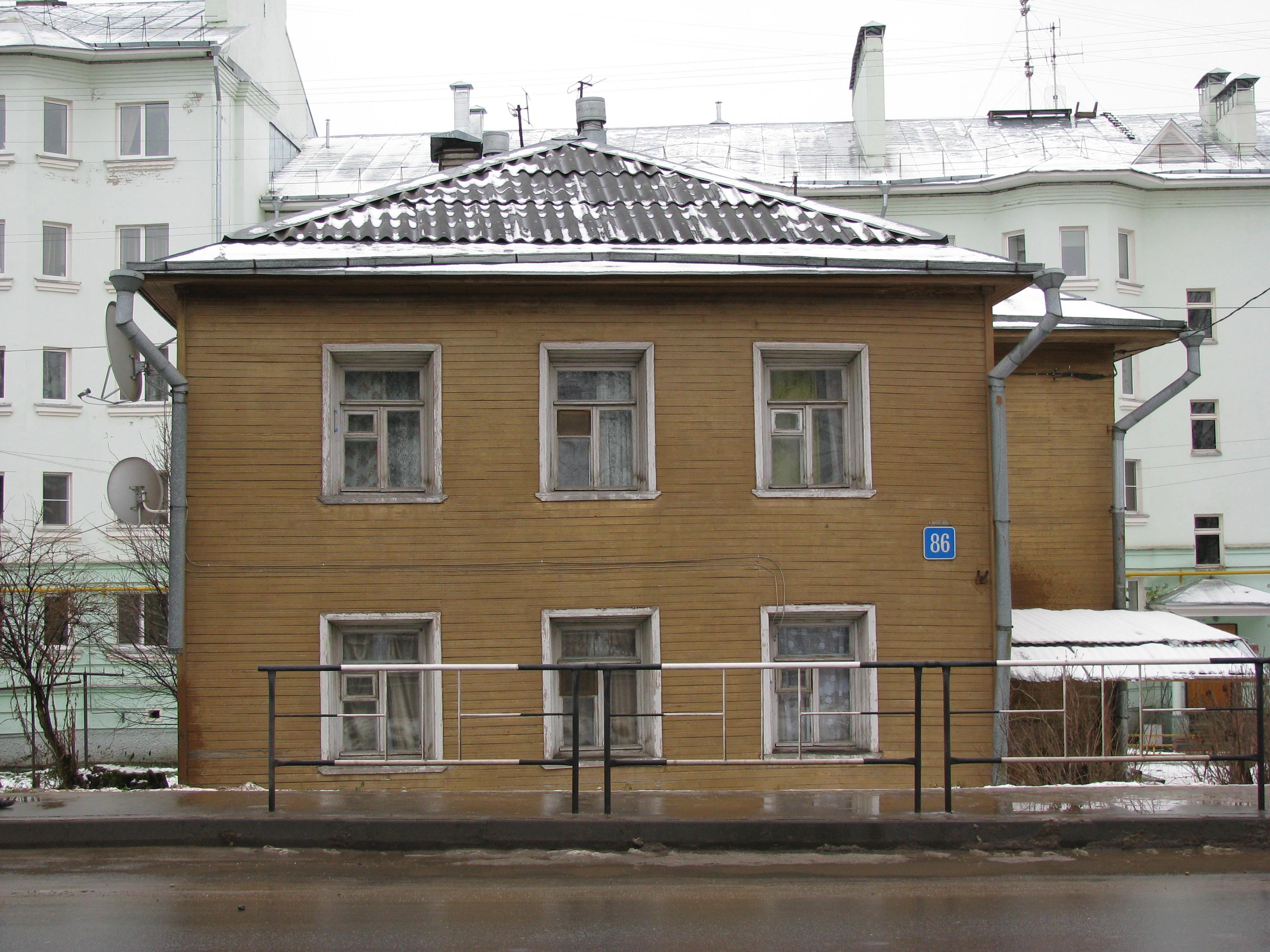 Больница краснодар улица длинная