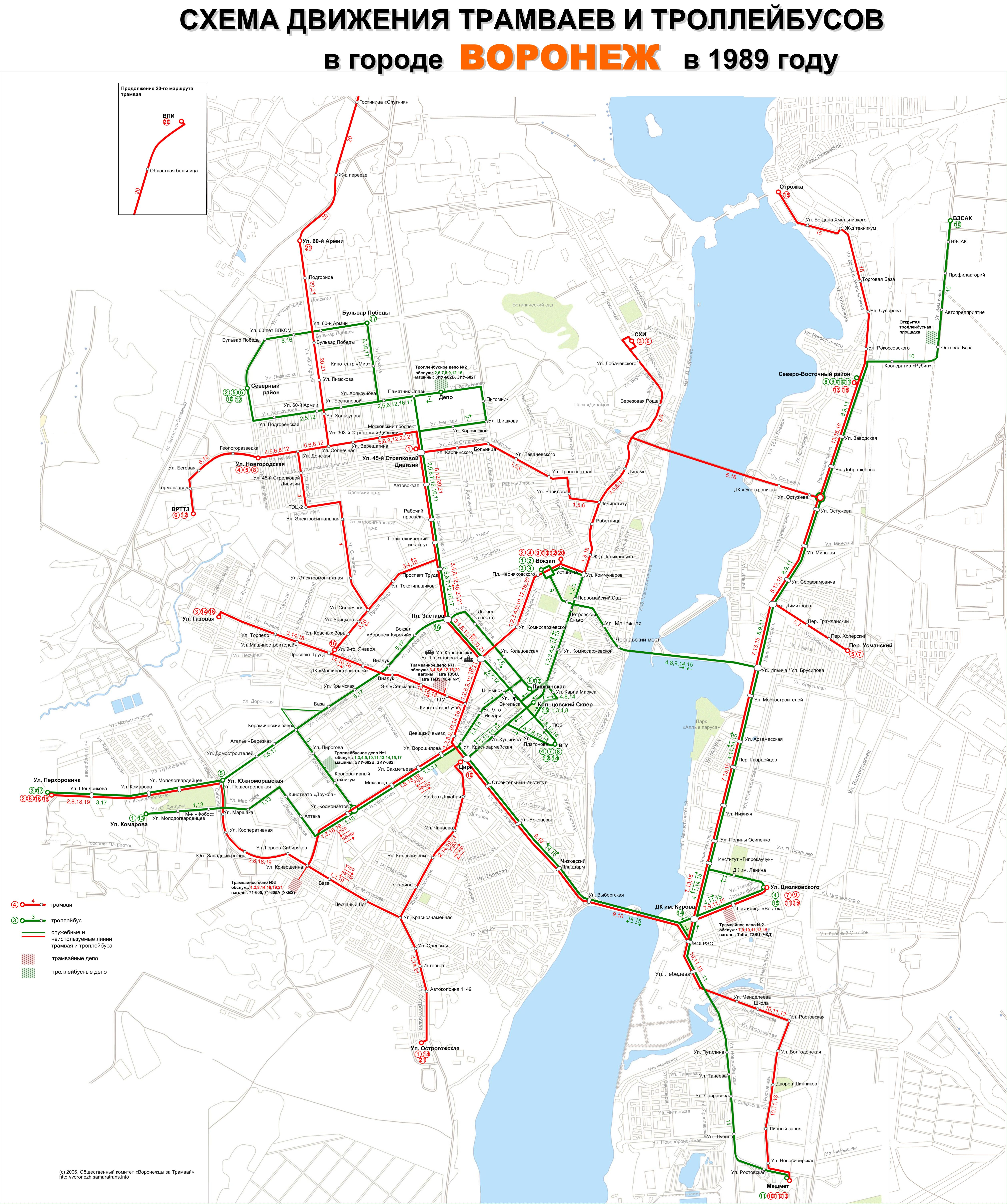 воронеж-ульяновск схема маршрута
