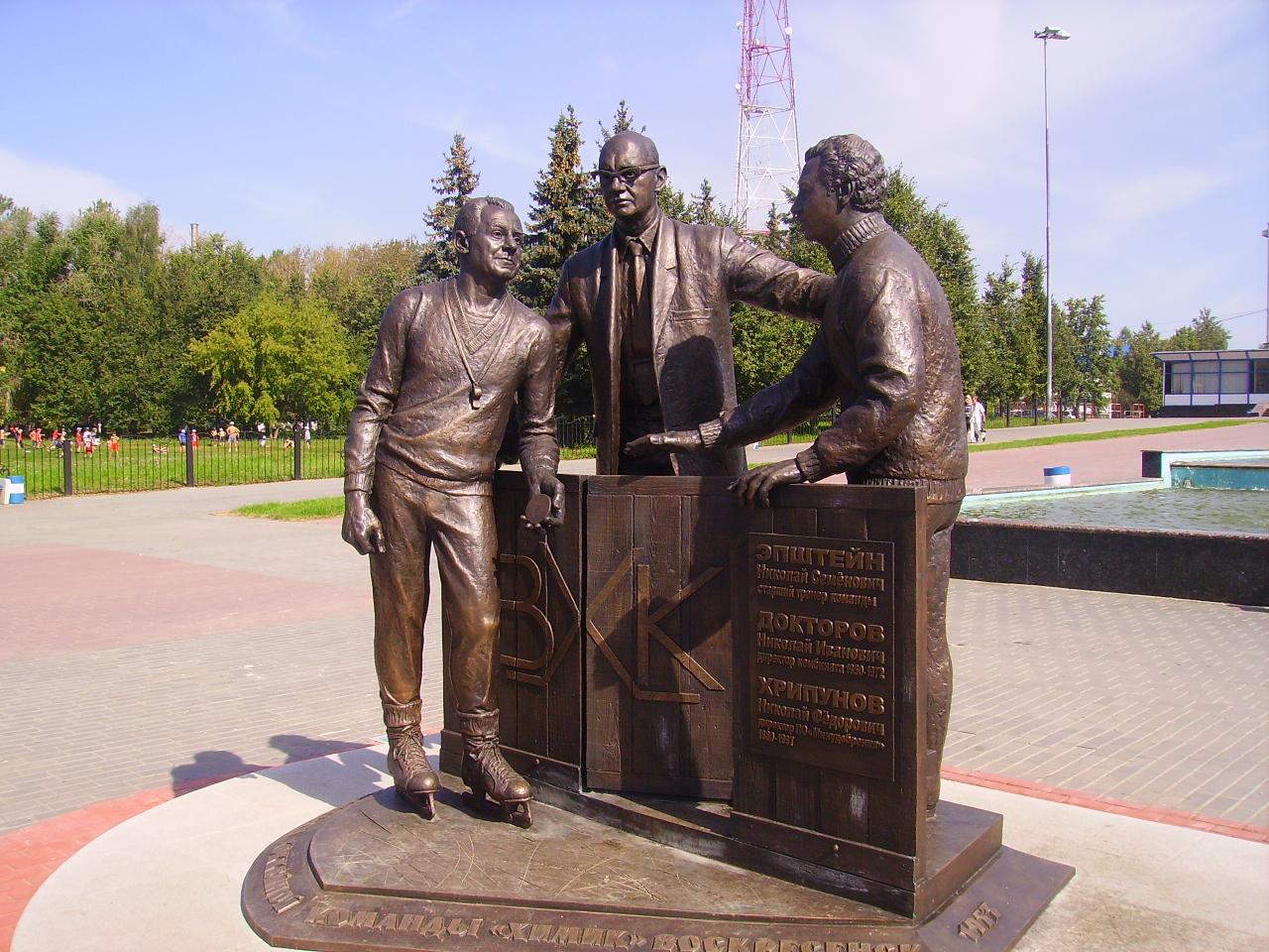 Эконом памятник Пламя Воскресенск Мемориальный комплекс с арками и колонной Торжок