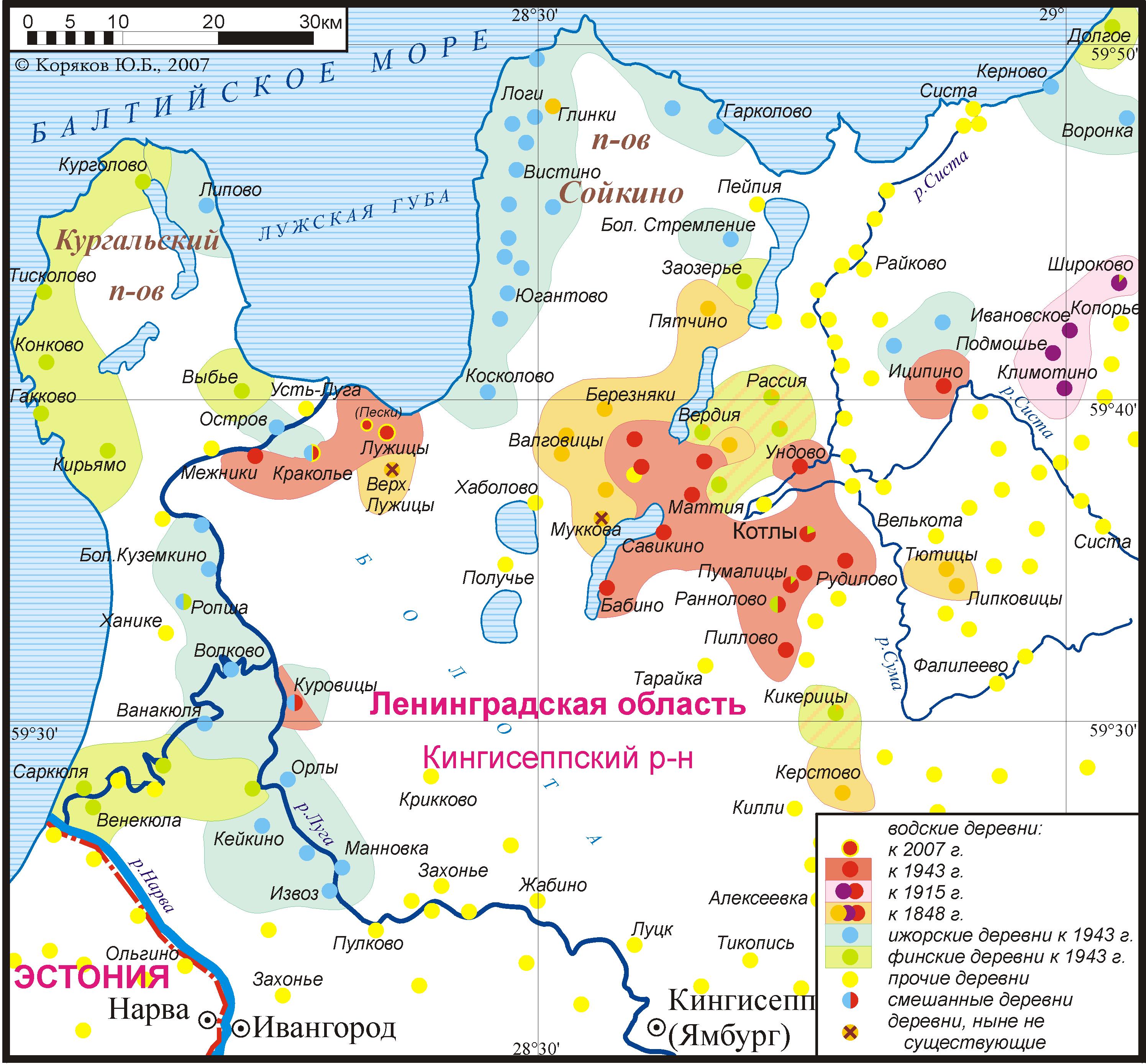 Ижорская Возвышенность Карта
