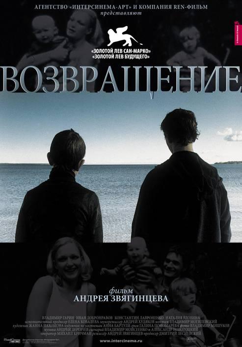 «Артист Россия Фильм» / 2012