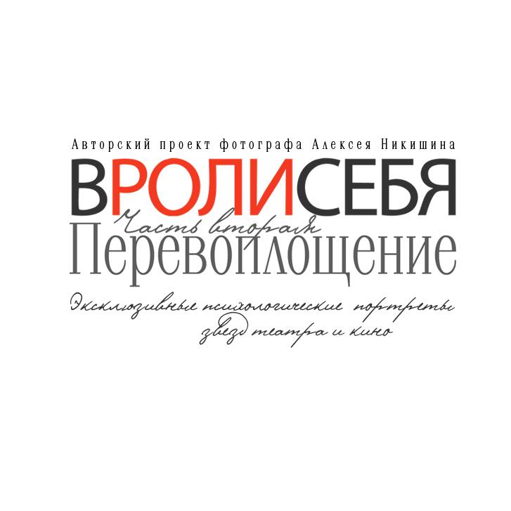 Вячеслав Бутусов - Мост