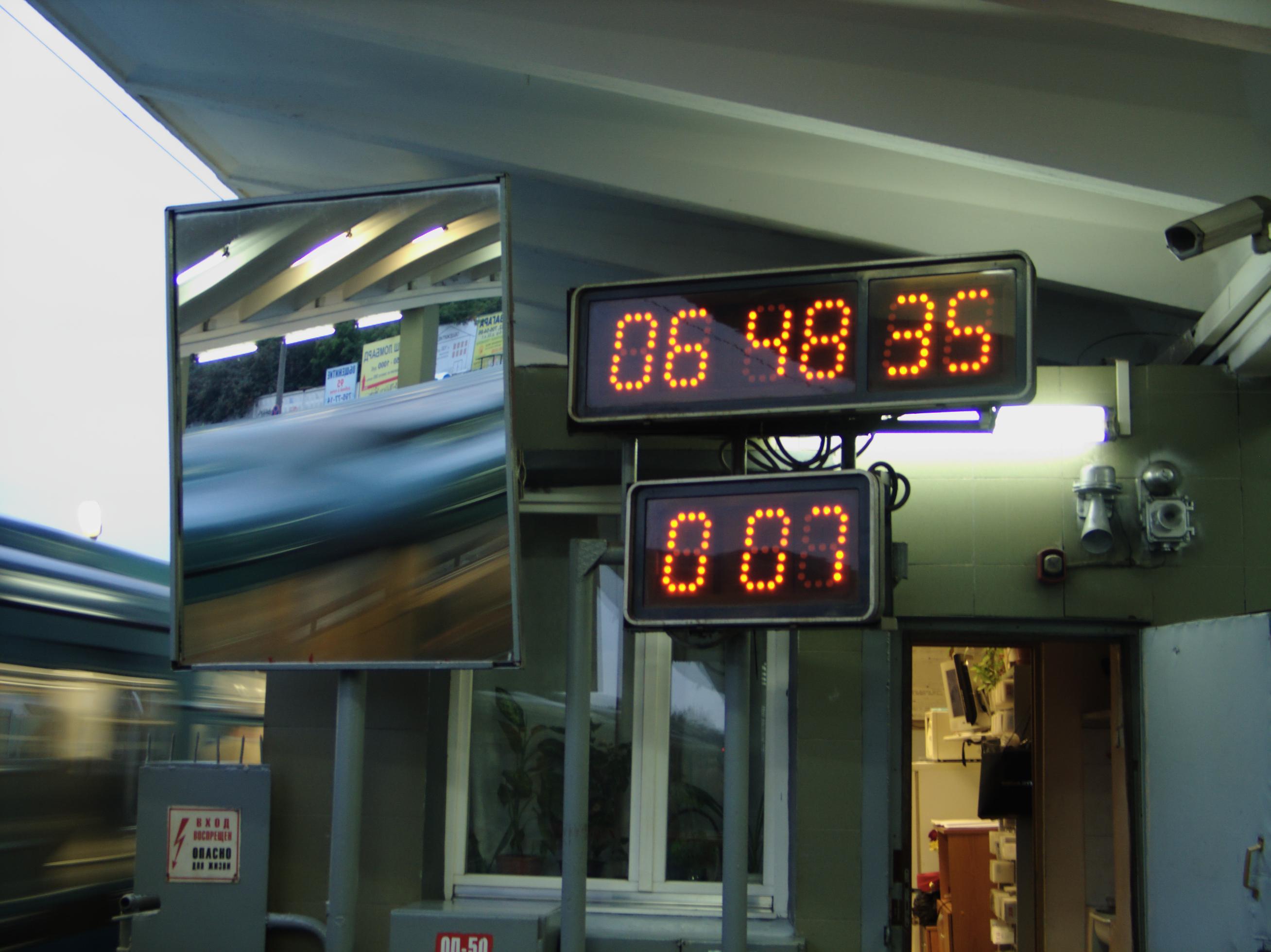 Просттитутки метро выхино 500 рублей 4 фотография