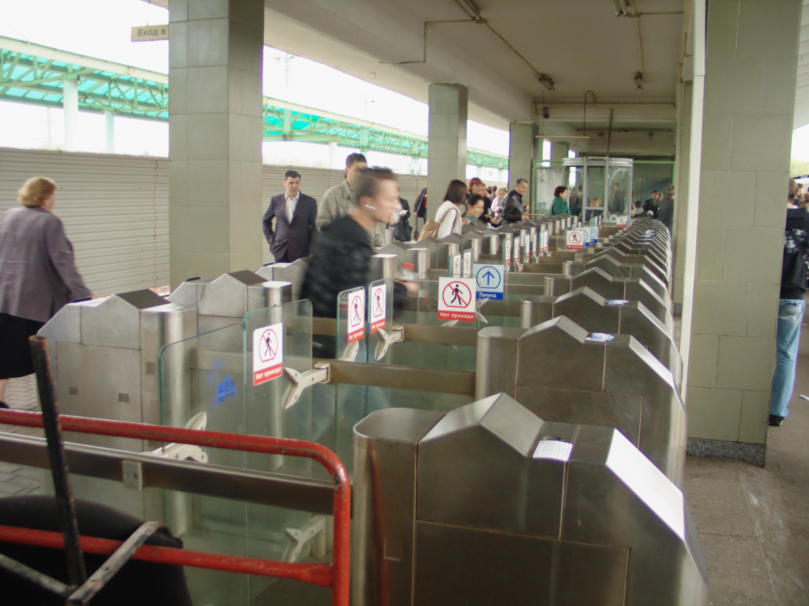 Просттитутки метро выхино 500 рублей 23 фотография