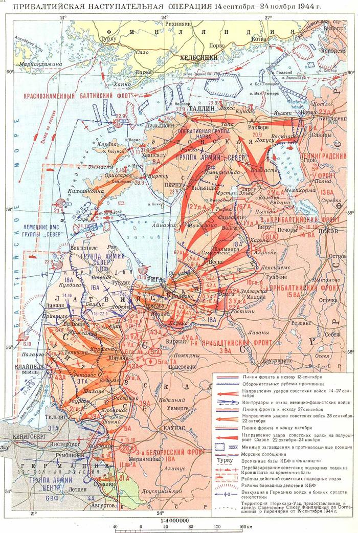 Карта-схема проведения
