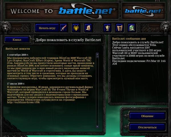 знакомится в онлайн игре
