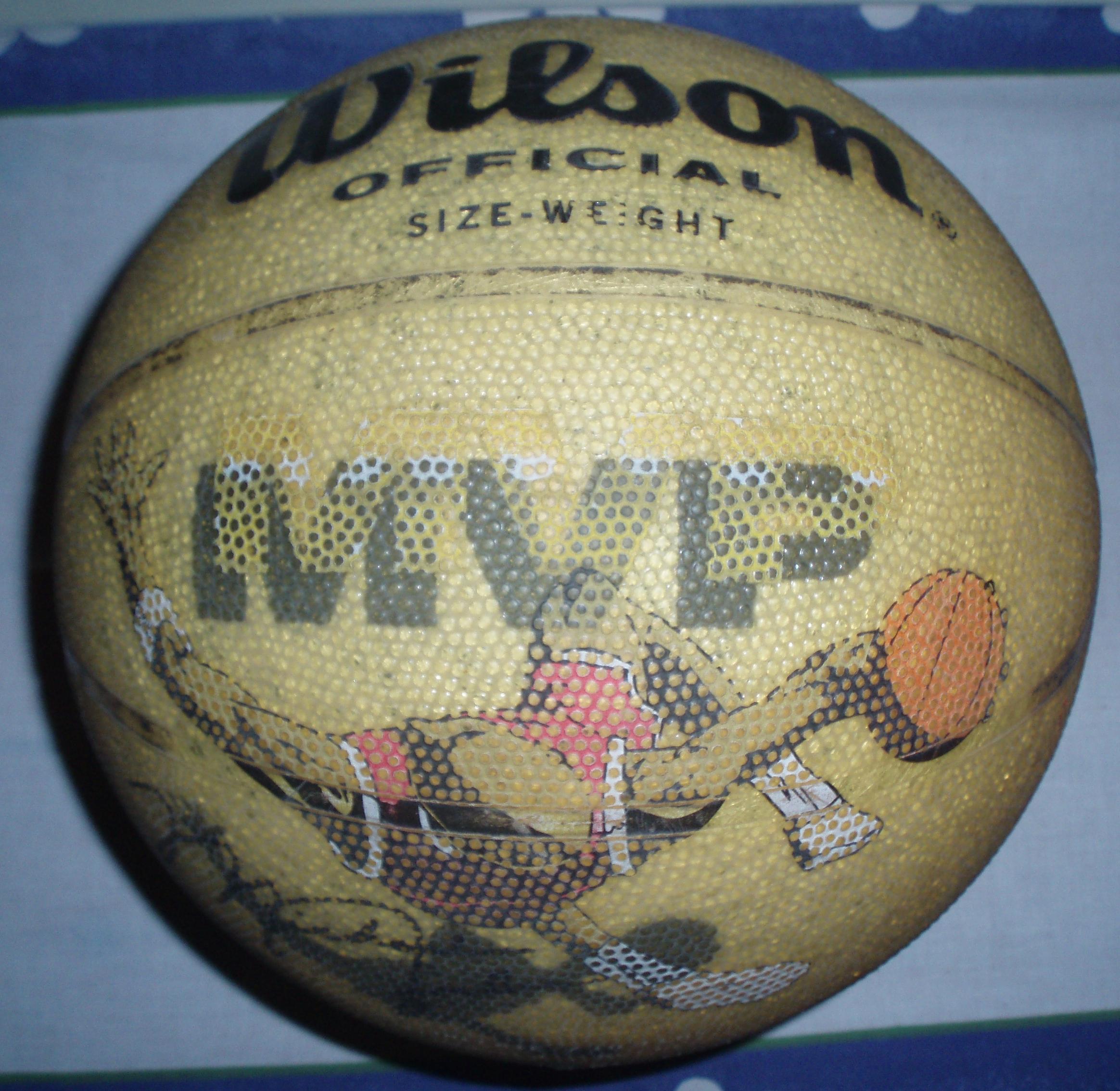 Баскетбольный мяч Larsen