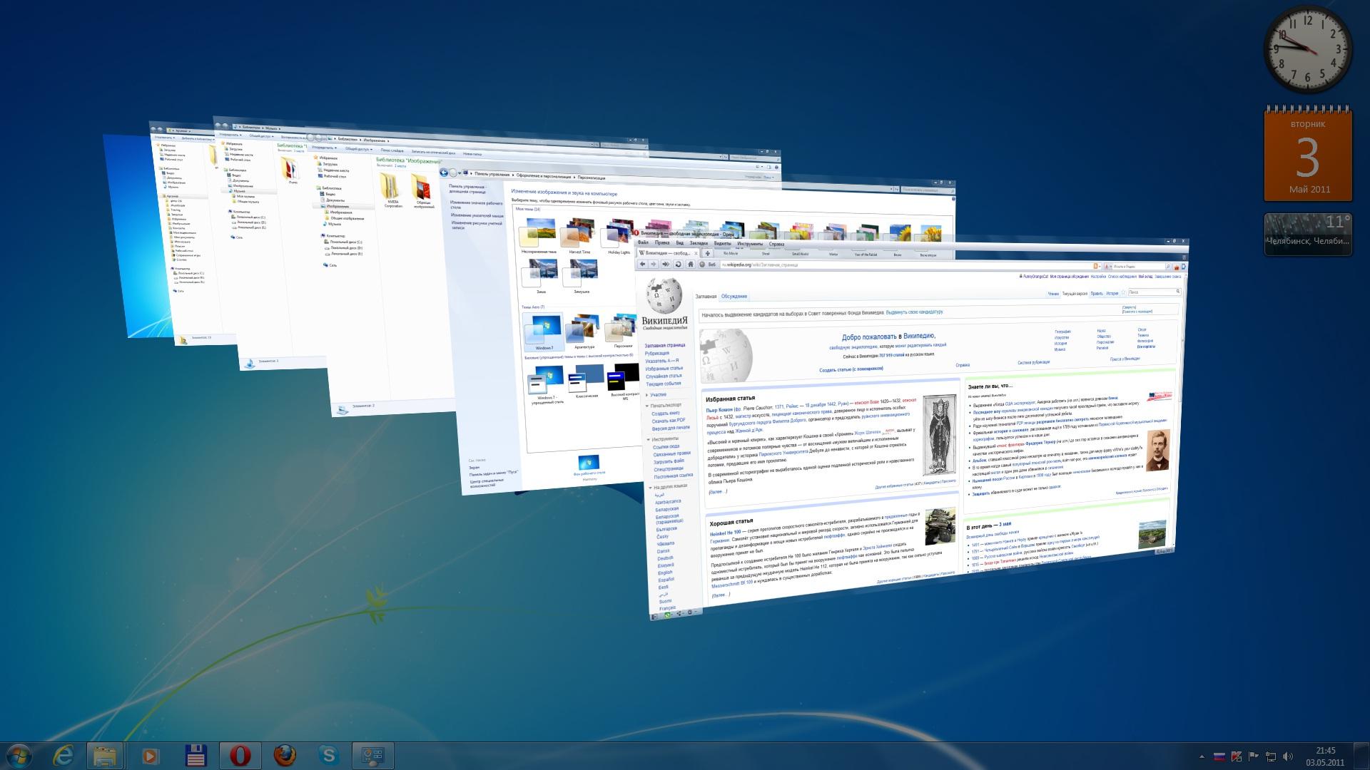 Пользовательский интерфейс рабочего стола windows 2000 6