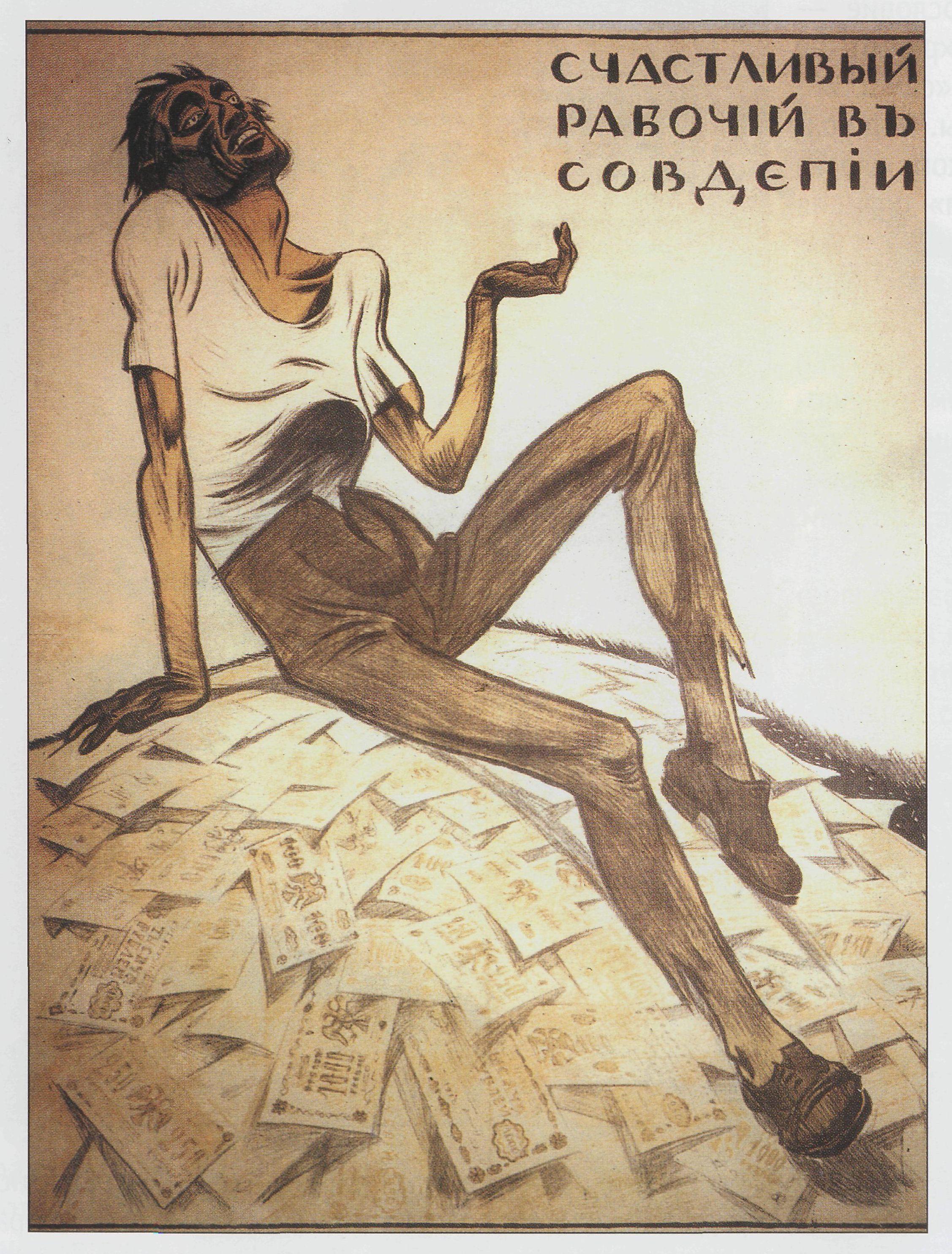 Старые плакаты, плакаты и постеры 1921, старинные ретро плакаты, постеры...