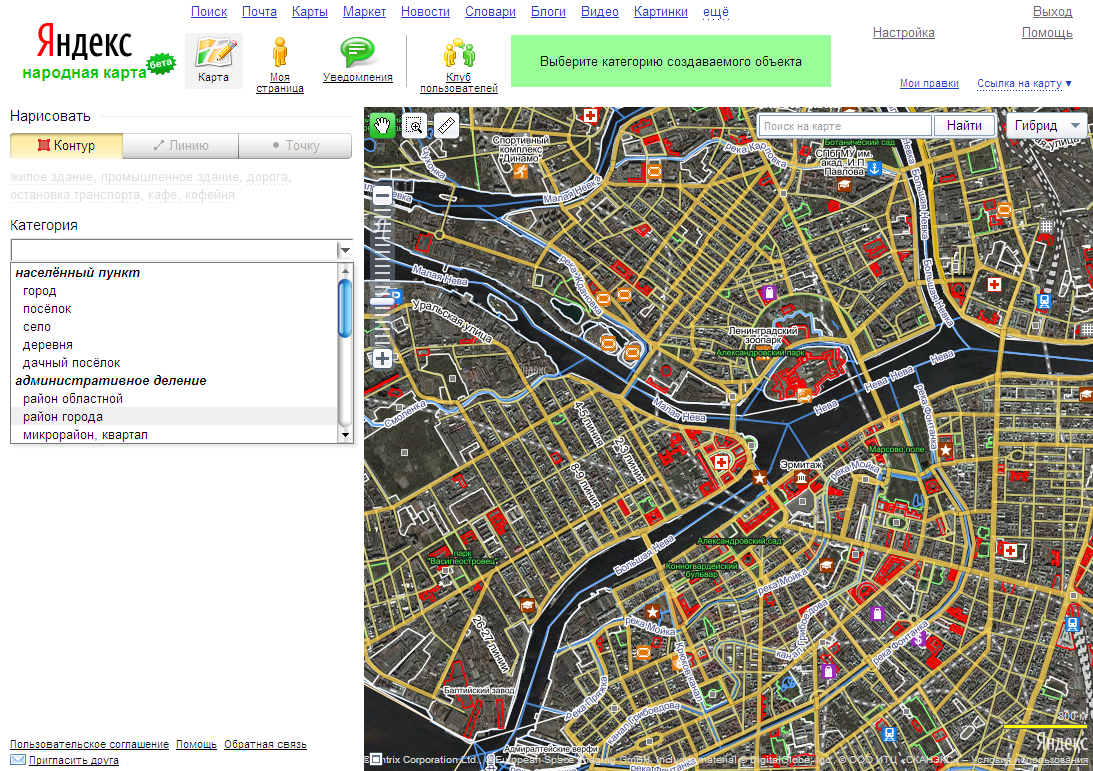 Яндекс.Народная карта - это... Что такое Яндекс.Народная ...: http://dic.academic.ru/dic.nsf/ruwiki/1573317