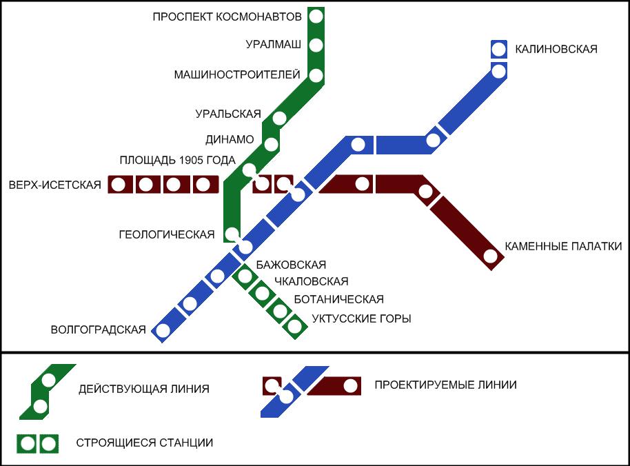 На днях станция «Чкаловская»
