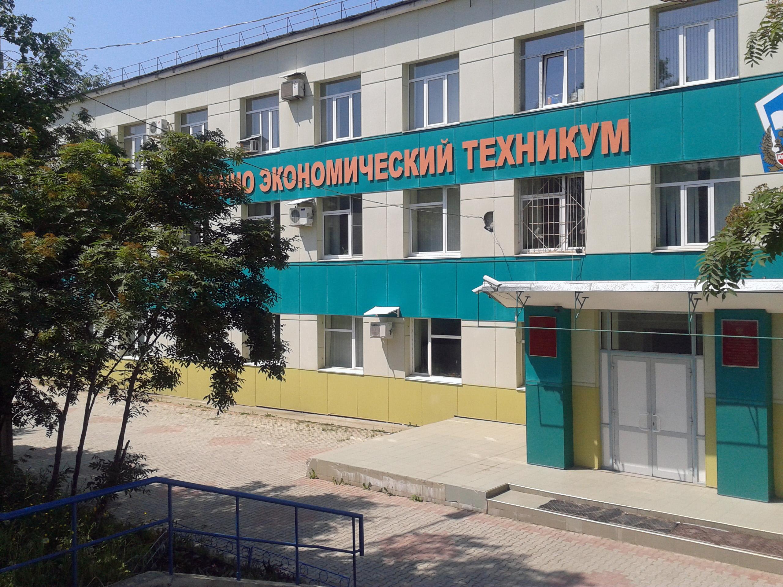 Сахком новости южно сахалинск проститутки индивидуалки65 8 фотография
