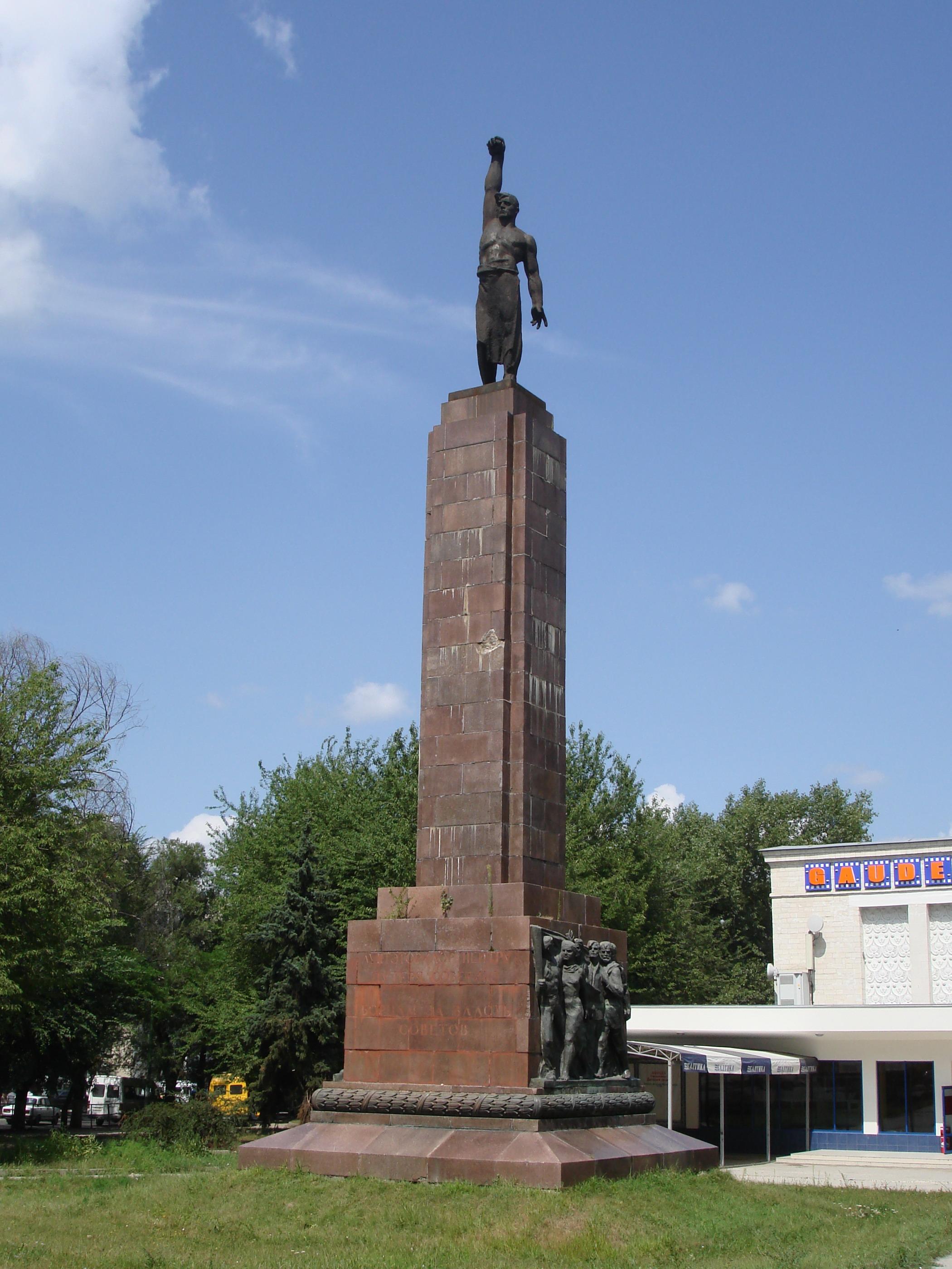 Эконом памятник Арка Пущино Лампадка из габбро-диабаза Белореченск