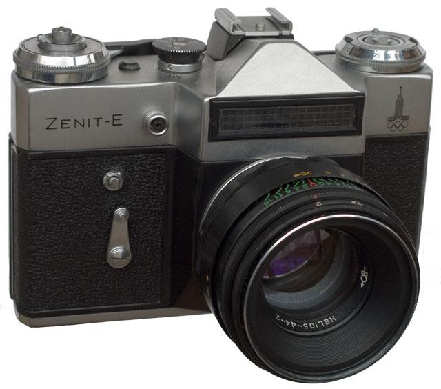 Фотоаппарат «Зенит-Е» со