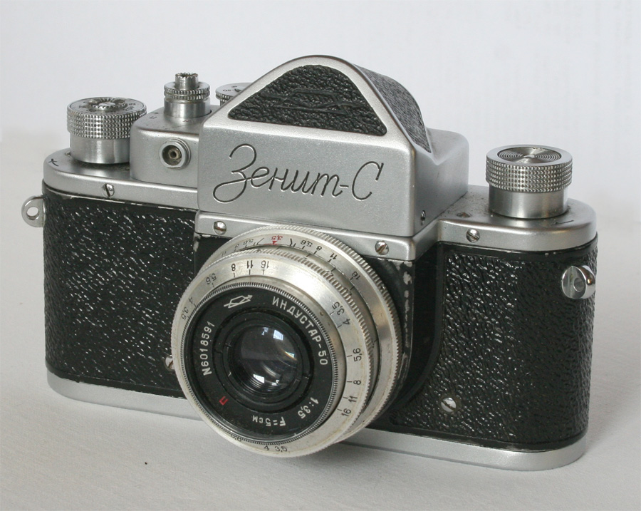 http://dic.academic.ru/pictures/wiki/files/90/Zenit-s.jpg
