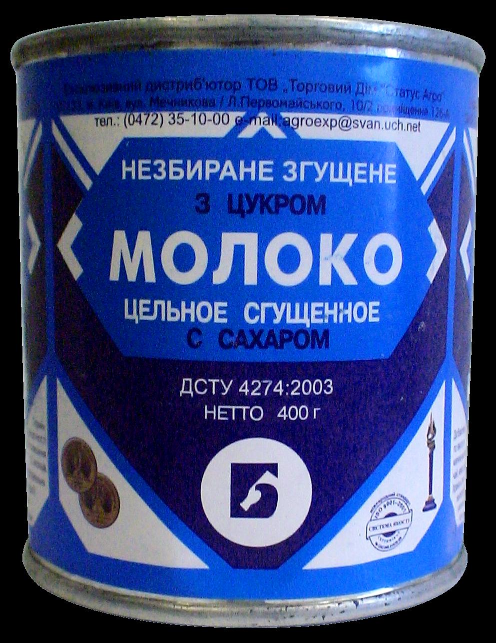 молоко с чесноком от глистов как приготовить