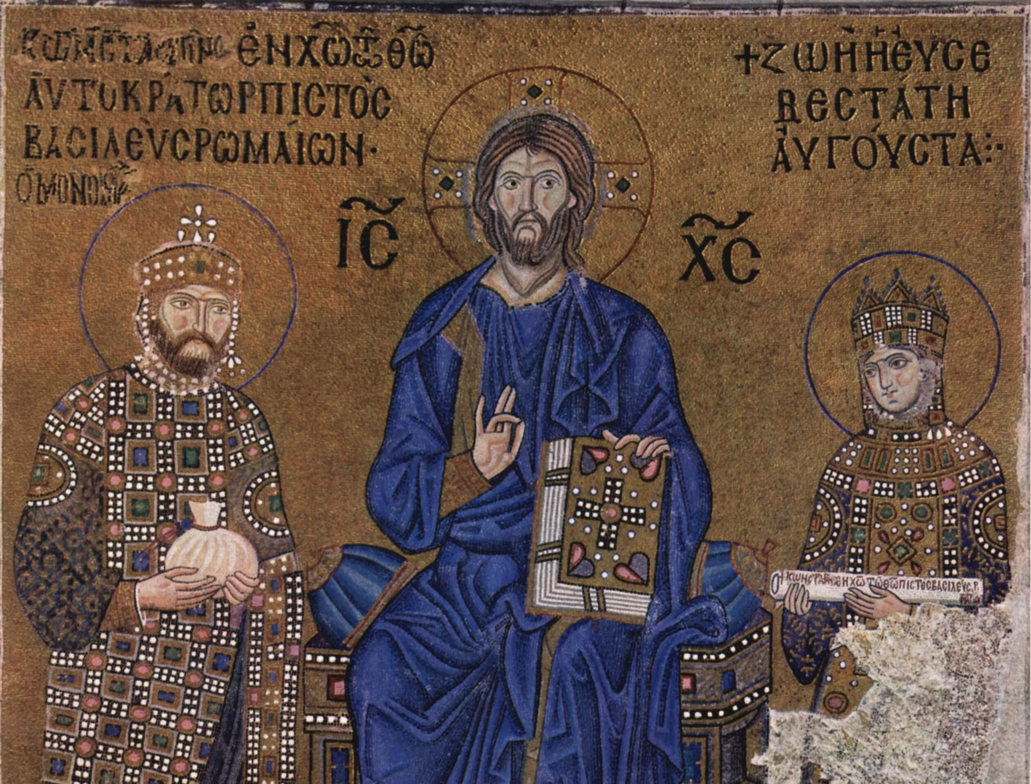 http://dic.academic.ru/pictures/wiki/files/98/byzantinischer_mosaizist_um_1020_001.jpg